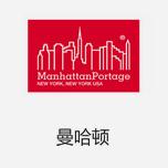 Manhattan Portage曼哈顿 以邮差包起家的美国纽约潮流背包品牌