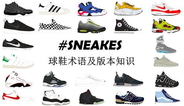 潮流球鞋1.jpg