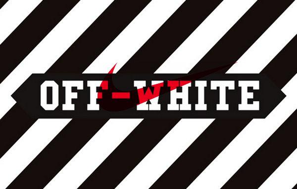 offwhite与耐克联名鞋款发售时间表.jpg