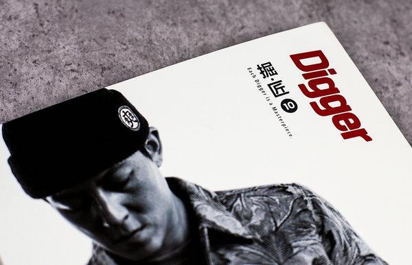 潮流球鞋杂志digger-3.jpg