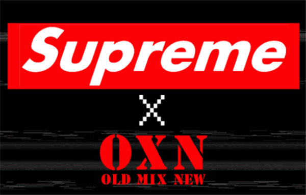 大事件!假冒Supreme竟与国潮品牌达成合作?