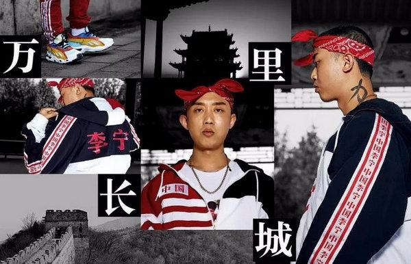 李宁BADFIVE携手说唱新锐 GAI 打造全新联名服饰系列,现已发售!