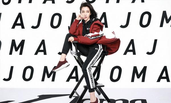 排队长龙?JOMA x 李冰冰联名鞋款发售