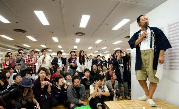 村上隆举办 GEISAI 艺术祭.jpg