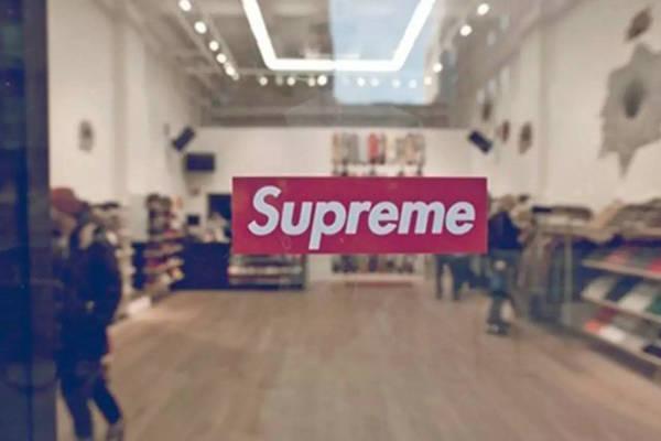 Supreme 第一家店.jpg