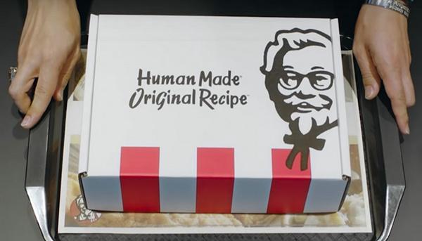 NIGO 搞事情?HUMAN MADE x KFC 全新联名企划