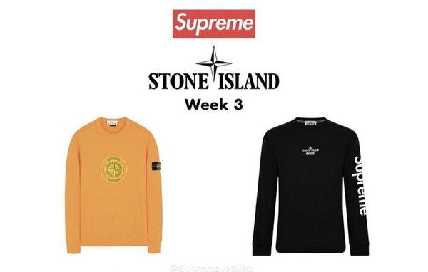 Supreme x Stone Island 2019 全新联名系列1.jpg