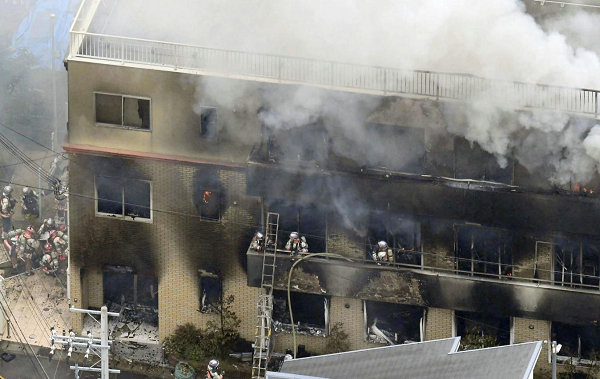 日本京都动画遭人蓄意纵火烧楼,动漫界的 911 事件?