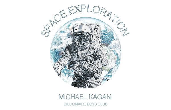 潮牌 BBC x Michael Kagan 联名系列预览,太空旅行主题