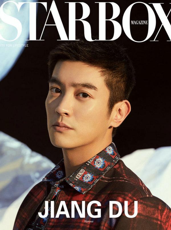 杜江身着 KENZO 衬衫拍摄《STARBOX》杂志大片