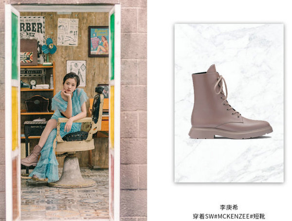 李庚希-StuartWeitzman-短靴1.jpg