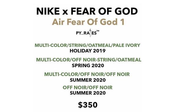 Nike Air Fear Of God 1 四款全新配色鞋款即将曝光,拼色设计成主流~