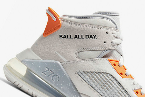 "Jordan Mars 270 鞋款全新""Vast Grey""配色释出,气质清新"