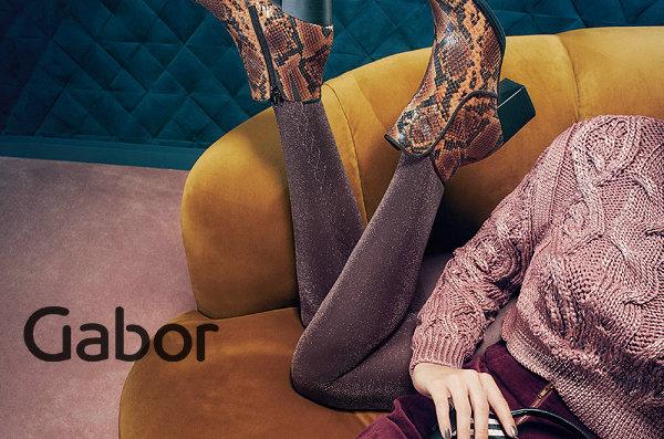 Gabor是什么牌子?德国嘉步女鞋档次、价位及专卖店一览