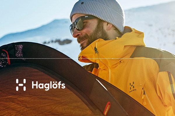 Haglofs是什么牌子?解析火柴棍属于什么档次、价格及实体店概况