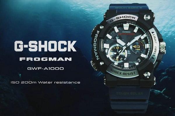 G-SHOCK(卡西欧)全新 Frogman 系列腕表正式公布