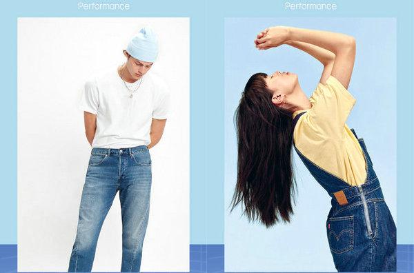 李维斯全新「自由呼吸」牛仔系列上架发售,夏日街头质感