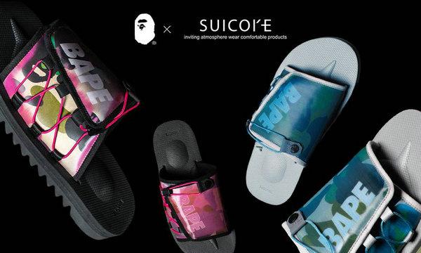 BAPE x SUICOKE 全新联名系列拖鞋即将上架,感受别样夏日氛围
