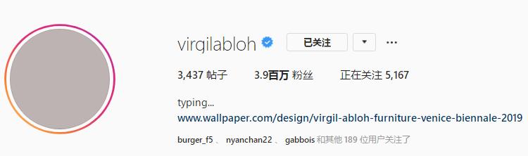 Virgil Abloh社交账号.png