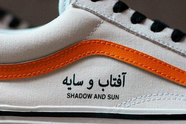 范斯 x Coutié 联名 Old Skool 鞋款海外登陆
