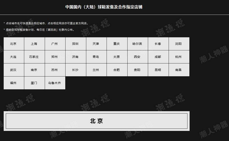 潮人神器2.jpg