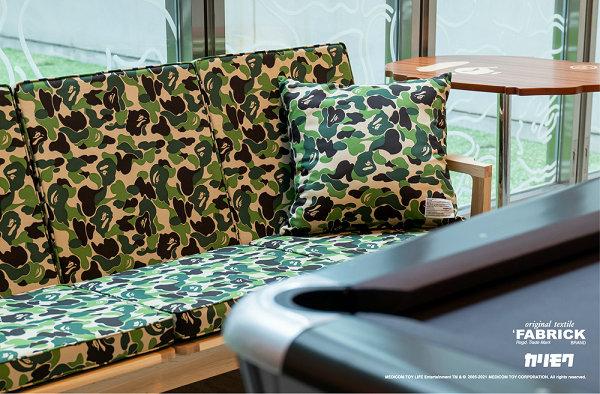 BAPE x FABRICK 全新联名 ABC 迷彩抱枕系列上市