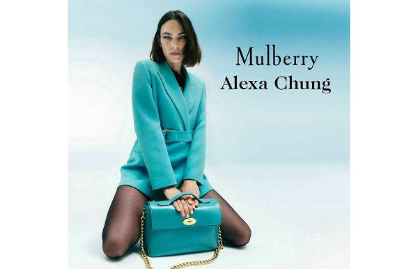 Mulberry 玛百莉 x Alexa Chung 全新联名包袋系列亮相