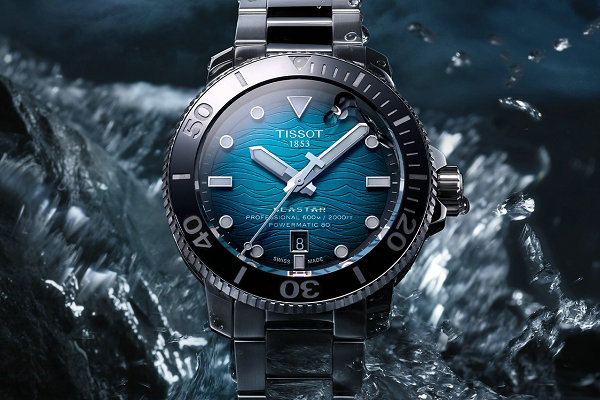 TISSOT 天梭全新 Seastar 2000 专业潜水腕表-1.jpg