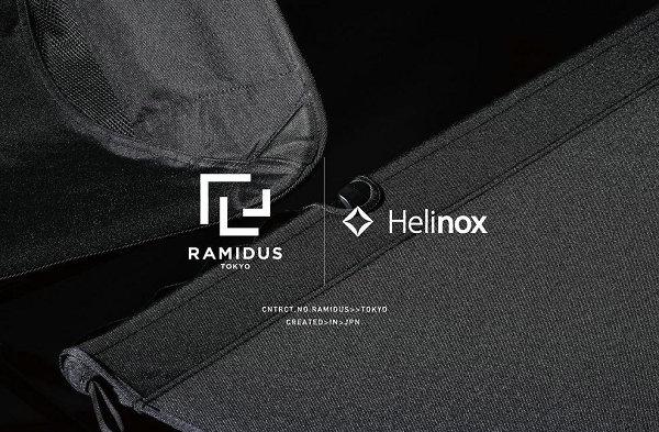 Ramidus x Helinox 全新联名系列曝光,惊喜彩蛋?