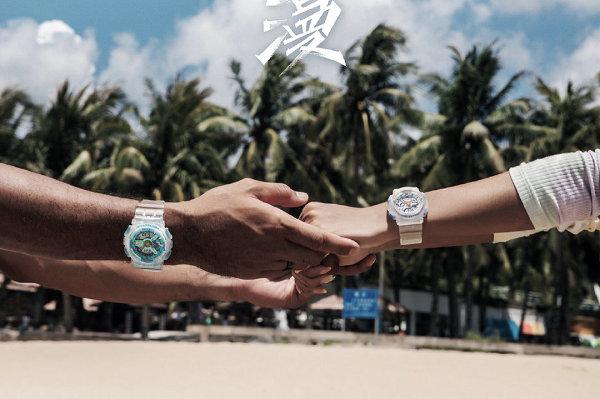 卡西欧 2021 Summer Lovers 情侣腕表系列公布,海洋气息