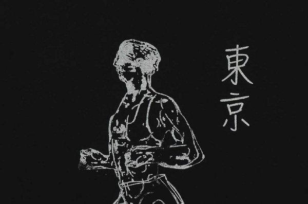 山本耀司 Y's 全新 Tokyo 奥运会主题 T恤系列来袭