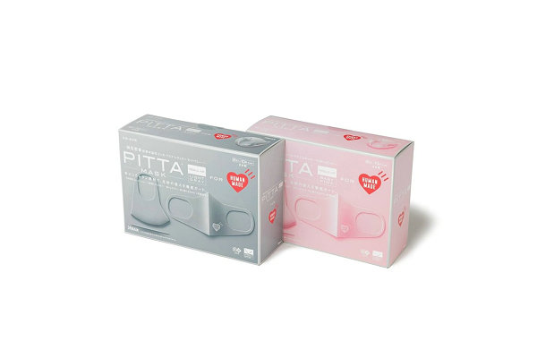 Human Made x PITTA MASK 全新联乘口罩系列发布,4 色可选