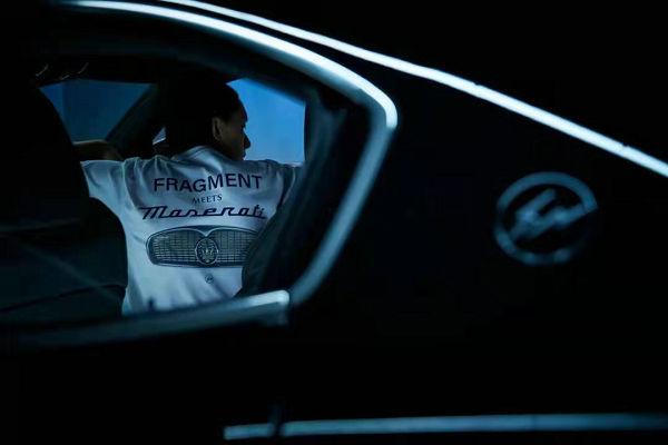 藤原浩闪电 x 玛莎拉蒂第二波合作系列登场